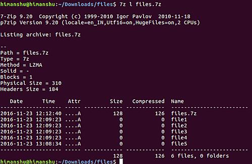 проверка содержимого архива на Linux