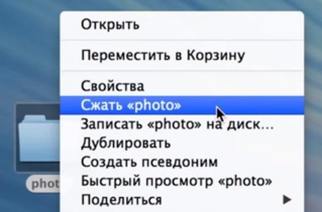 меню Keka на Mac OS