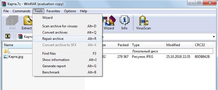 восстановление zip-архива
