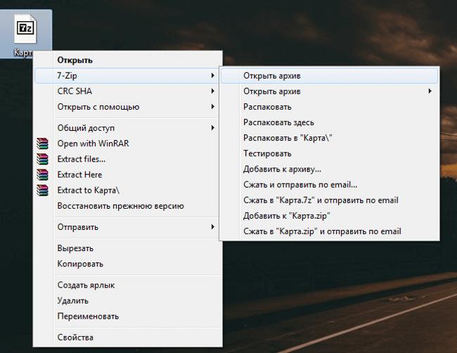 открытие файла как архив